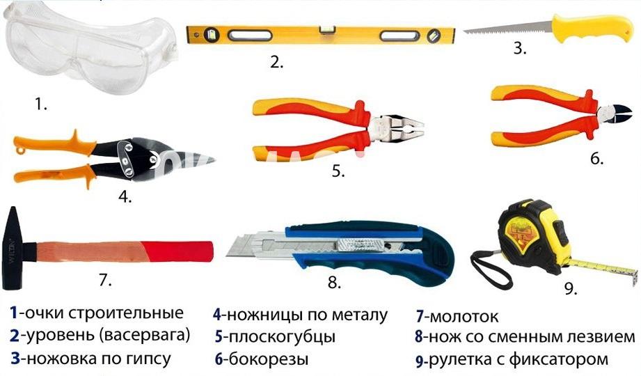 Наш рабочий инструмент
