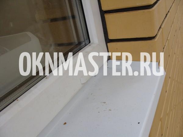 Отлив кухонного окна