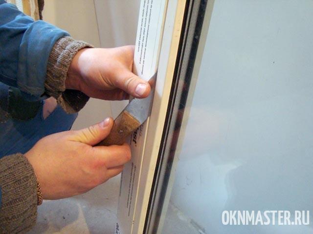 Перепакечивание створки окна