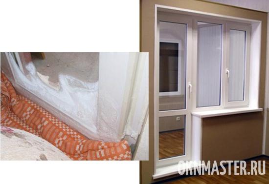 Регулировка балконной двери от продувания