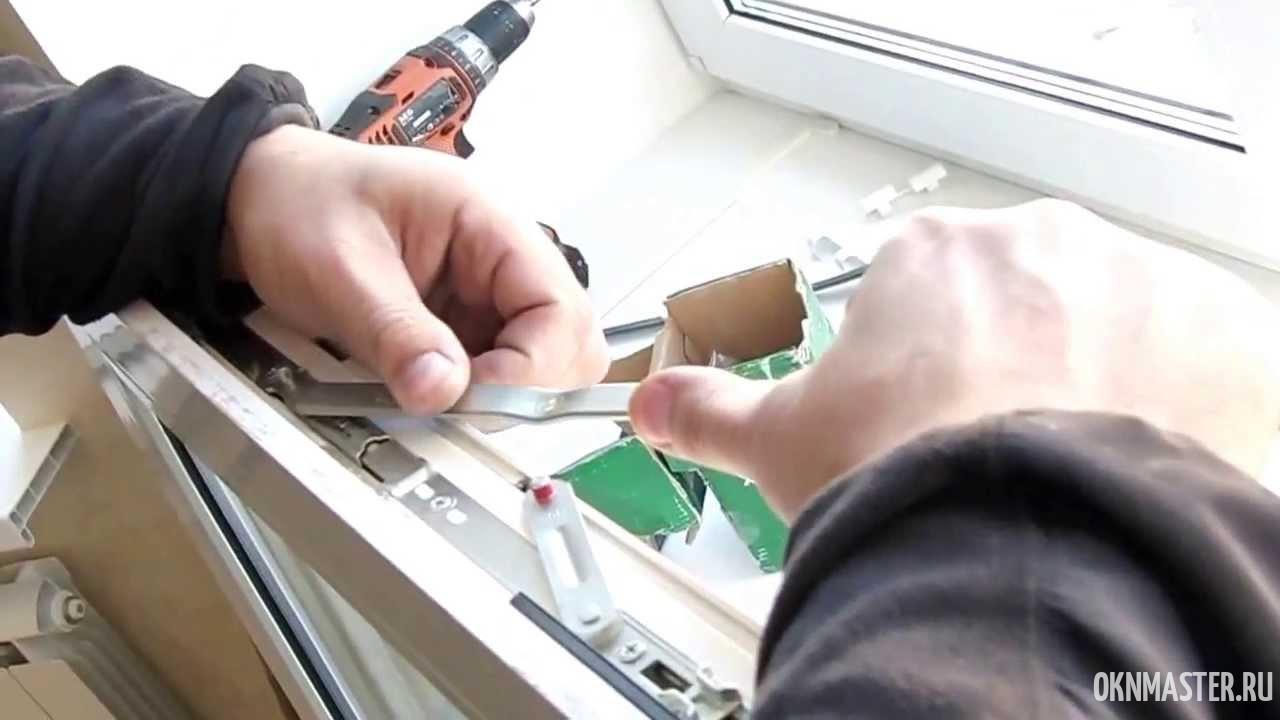 Регулировка и замена фурнитуры окна