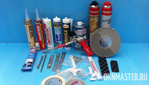 Материалы для ремонта окон