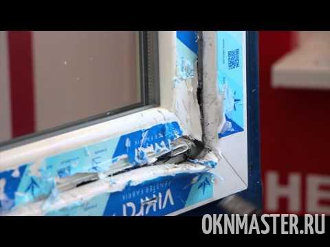Вскрытие пластикового окна